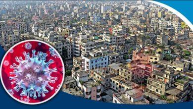 Photo of করোনা: ২৪ ঘণ্টায় ঢাকায় আক্রান্ত ২০, নারায়ণগঞ্জে ১৫