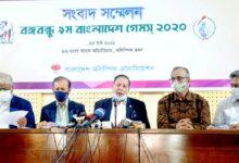 Photo of বঙ্গবন্ধু ৯ম বাংলাদেশ গেমস শুরু ১ এপ্রিল