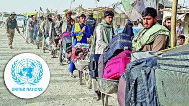 Photo of আফগানিস্তান এক মাসের মধ্যে খাদ্যসংকটে পড়ার সম্ভাবনা রেয়েছ : জাতিসংঘ