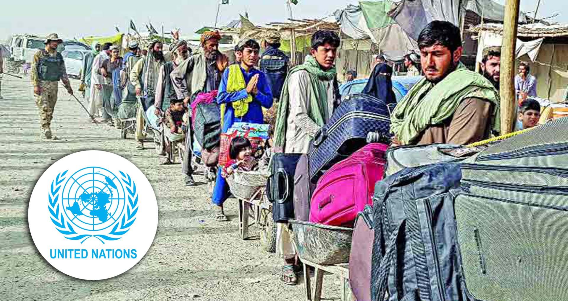 আফগানিস্তান এক মাসের মধ্যে খাদ্যসংকটে পড়ার সম্ভাবনা রেয়েছ : জাতিসংঘ