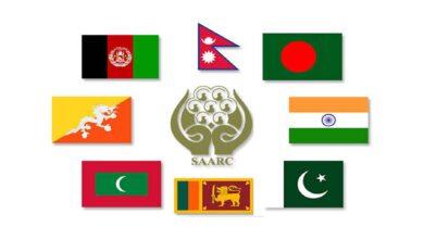 Photo of আফগান ইস্যুতে সাউথ এশিয়ান সার্কভুক্ত দেশগুলোর বৈঠক বাতিল