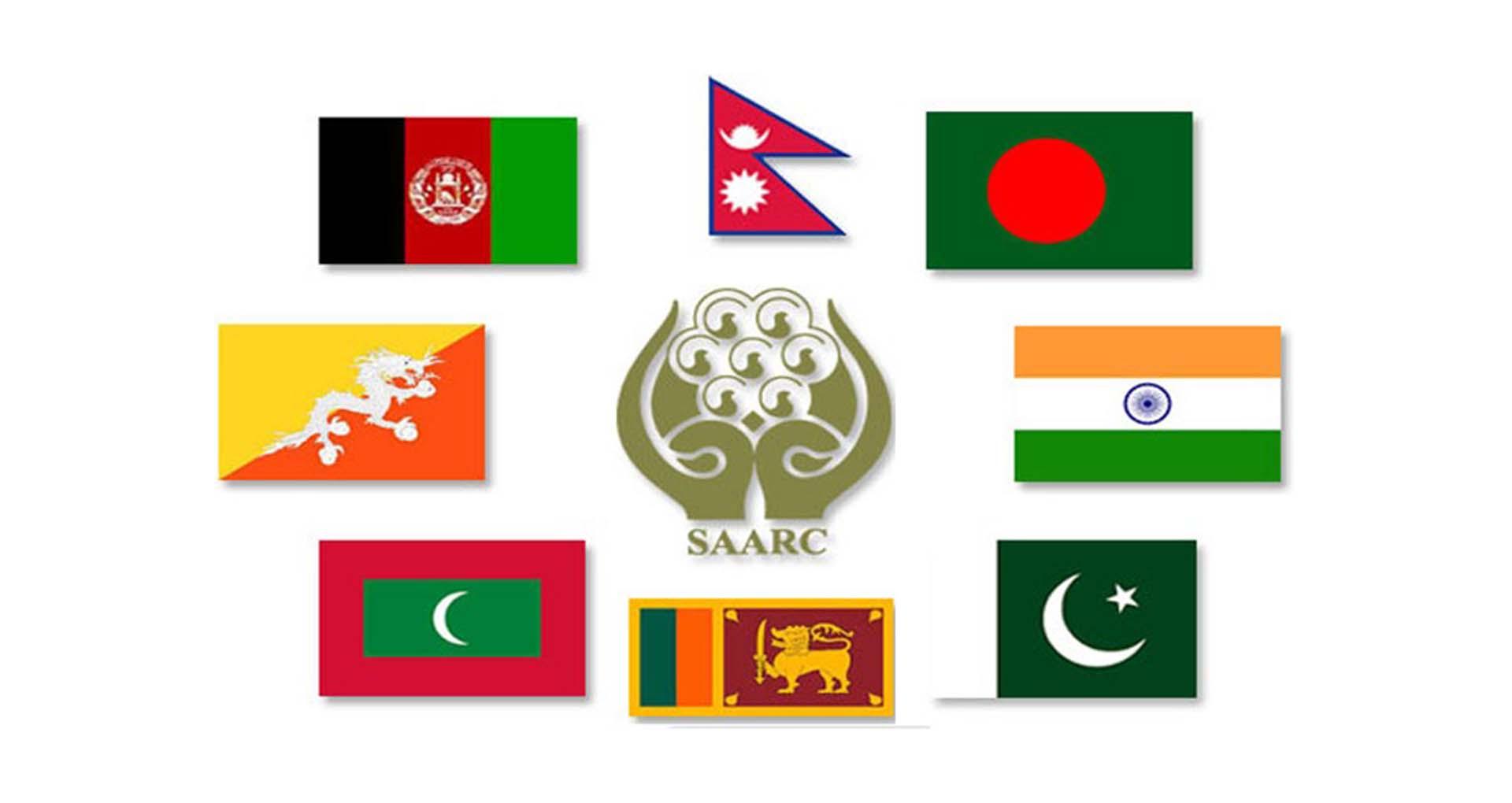 আফগান ইস্যুতে সাউথ এশিয়ান সার্কভুক্ত দেশগুলোর বৈঠক বাতিল