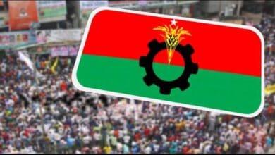 Photo of দিশা পাচ্ছে না বাংলাদেশ জাতীয়তাবাদী দল (বিএনপি)