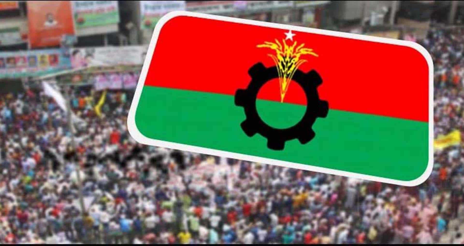 দিশা পাচ্ছে না বাংলাদেশ জাতীয়তাবাদী দল (বিএনপি)