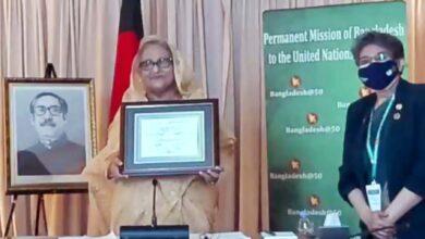 Photo of প্রধানমন্ত্রীকে জাতিসংঘের এসডিজি অগ্রগতি পুরস্কার প্রদান