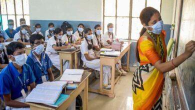Photo of ফের যেসব বিধি স্কুল খুললে মানতে হবে