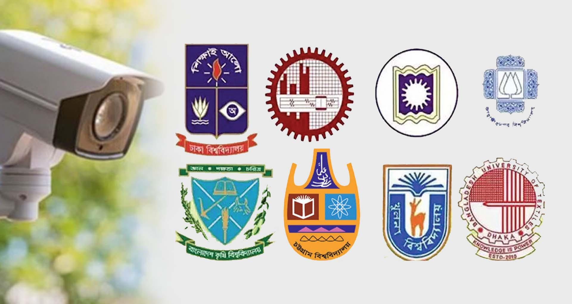 বিশ্ববিদ্যালয়গুলোতে বাড়ছে নিরাপত্তা-নজরদারি